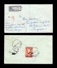 Malaya/Malaysia Perak 1961 regd cover to Singapore, Kuala Kangsar despatch pmk.