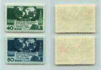 Russia USSR 1950 SC 1447-1448 MNH . f3844
