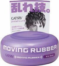 GATSBY MOVInG RUBBER HAIR WAX WILD SHAKE 80g/2.7 fl.oz Made In Japan