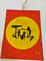 Artist Drawn Vietnamese Charm for Love and Relationships (Tình) - Large