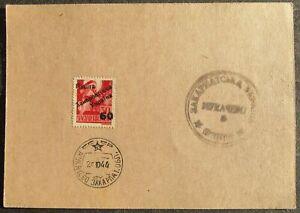 "Carpatho-Ukraine 1944 Postcard, 60F ovpt on 30F, cancelled ""Mukachevo"""