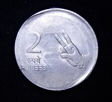 India 2 Rupees 2009 **Broadstuck or Off Center Strike** Nice UNC Error Coin!