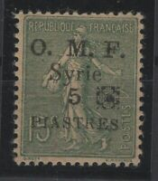 G137958/ FRENCH SYRIA – ROSETTE FROM ALEP – MAURY # 52N MINT MH – CV 105 $