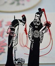 Classic Daiyu Lin& Baoyu Jia [A Dream of Red Mansions] Metal Bookmarks