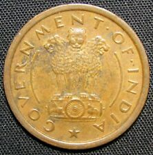 1952 India 1 Pice Coin