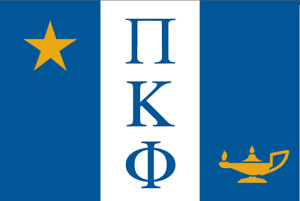Pi Kappa Phi Flag 5' x 3' - Officially approved