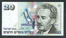 ISRAEL 20 NEW SHEQALIM 1993 P-54c UNC
