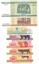 Lot of 7 Bank Note of BELARUS ~~ UNC // Lowest Price