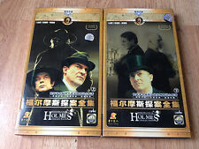 The Sherlock Holmes Collection 4 Disc DVD Set Bundle Region Free Asian Version