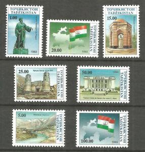 Tajikistan 1993 year, mint stamps MNH (**) Mi. # 15-21