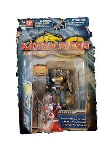 Kamen Rider Dragon Knight Blank Knight 4' Figure