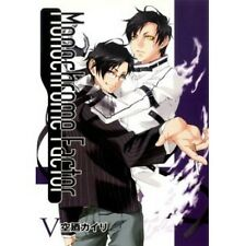Monochrome Factor #5 Manga Japanese First Limited Edition / SORANO Kairi w/extra