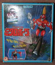 Vintage Takara Microman Cosmo Inazuma 01 Microborg