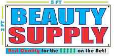 BEAUTY SUPPLY Full Color Banner Sign NEW XXL Size Best Quality for the $$$