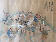 Chine peinture sur soie Qing décor mythologique poésie signée cachet XVIII XIX e
