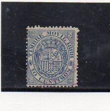 España Valor Fiscal Postal del año 1888 (CS-272)