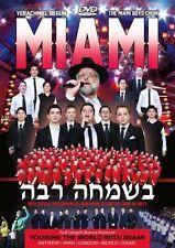 The NEW Miami Boys Choir-Besimcha Raba - DVD
