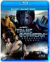 Transformers: The Last Knight (Blu-ray, 2-Disc Set) Eng,Russian,Czech,Polish,Tha