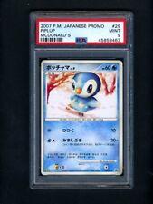 Pokemon PSA 9 MINT Piplup 2007 Mcdonalds Japanese Promo Card 29/DP-P