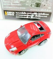 Tomy Super Bit Char- G Pullback Collection GP-08 Nissan  Fairlady  Z