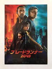 Japanese Chirashi Movie Poster Flyers - Blade Runner 2049
