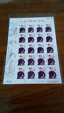 China Taiwan Stamp-2013-特595-蔣宋美齡-Chiang Soong Mayling Portrait Stamp-Full S/S