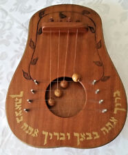 Harrari Harps Jerusalem custom carvings by Micah 1990 Door Harp JUDAICA JEWISH