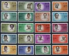 38165) INDONESIA 1961/62 MNH** Heroes of independence 20v