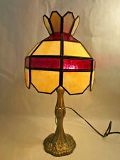 Vintage Tiffany Style Stained Glass Table Lamp 16.5""