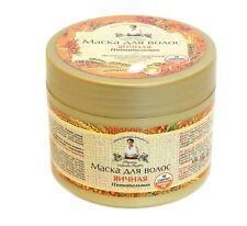 Agafia Nourishing Hair Mask with Egg Extract 300ml Parabens & SLS Free UK Stock