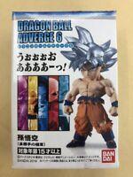 BANDAI Dragon Ball Z Super Adverge 6 Son Goku ultra instinct Figure JAPAN IMPORT