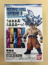 BANDAI Dragon Ball Z Super Adverge 6 Son Goku ultra instinct Figure JAPAN IMPORT