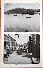 1910 Postcard: Chefoo Harbor & Street - Chefoo, China