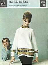 VINTAGE KNITTING PATTERN WOMEN'S TUNIC JUMPER WITH PATTERNED BORDERS