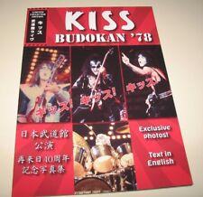 KISS BUDOKAN 78 BOOK MAGAZINE Last one!