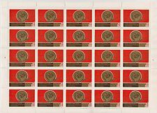 Russia USSR 1967.50 years of October. Coat of arms of the USSR №Sol 3510/Mi3362.