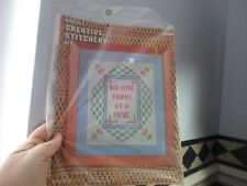 """Vintage Crewel Vogart Creative Stitchery Kit """"Do One Thing At A Time"""" 10"""" x 12"""""""