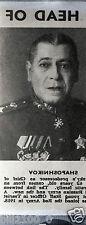 photo ancienne .plaque de verre négatif.Boris Shaposhnikov . Maréchal Sovietique
