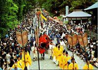 MUSHA-GYORETSU AN ANNUAL FESTIVAL OF TOSHUGO SHRINE Japan vintage postcard