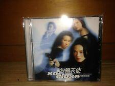 夕陽天使 So Close OST Shu Qi 舒淇 Karen Mok Zhao Wei Korea CD Yuen Kwai Soundtrack