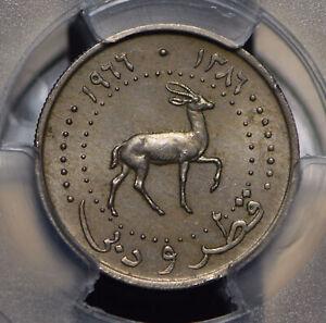 Qatar & Dubai 1966 AH 1386 25 Dirhams Goitered Gazelle animal PCGS MS62 PC0449 c