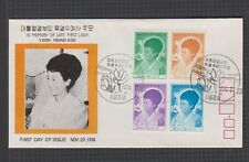 KOREA  KPC C628-31  VF FIRST DAY COVER PRESIDENTS WIFE  MRS YOOK YOUNG SOO