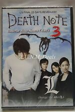 Death Note 3 Japanese movie NTSC DVD with (English Subtitle)