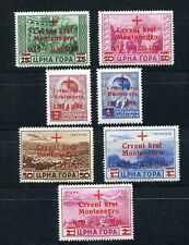 GERMANY 3rd REICH OCCUPATION WW2 MONTENEGRO 3NB7-3NB10 & 3NCB4-3NBC6 TYPICAL MNH