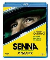 Ayrton Senna - the speed of sound to the Beyond the [Blu-ray]