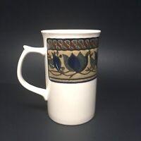 """One Mikasa Intaglio Arabella Tall 4 7/8"""" Cappuccino Coffee Mug Cup CAC01"""