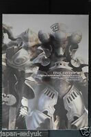 JAPAN Final Fantasy XII Original Soundtrack Limited Edition