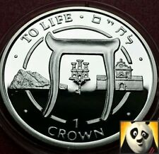 1996 SCARCE GIBRALTAR 1 One Crown TO LIFE YEHUDA SYNAGOGUE Silver Proof Coin