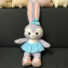 "New Tokyo Disney Sea Limited Duffy friends Stella Lou 15"" Costume Plush Doll Toy"
