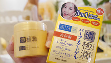 Hada Labo Perfect Gel Hydration Moisturizer face beauty 3 in 1 by Rohto 1X14 g.